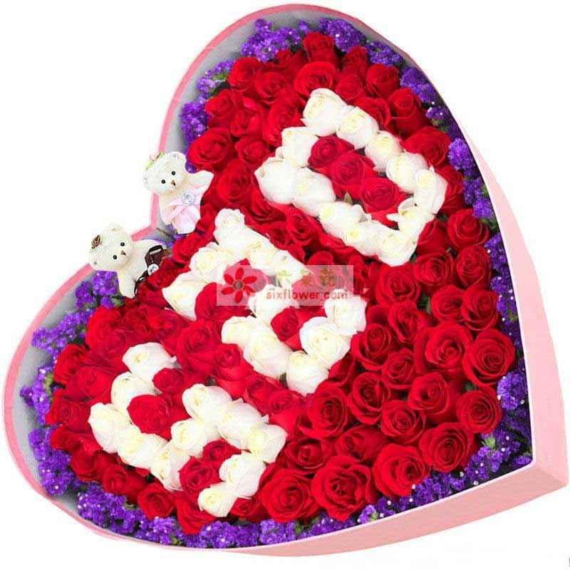 """99枝玫瑰,其中红色玫瑰66枝,白色玫瑰33枝+2个小熊,白色玫瑰组成""""520""""字样"""