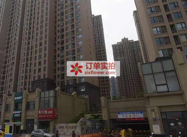 中海锦城国际附近