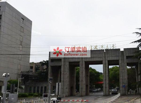 中南财经政法大学(南湖校区)附近
