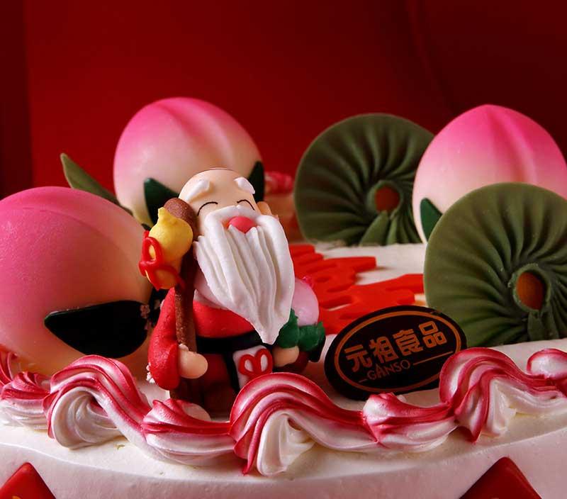 8寸鲜奶蛋糕,甄选细腻奶油,搭配寓意长寿的寿桃及寿星公;
