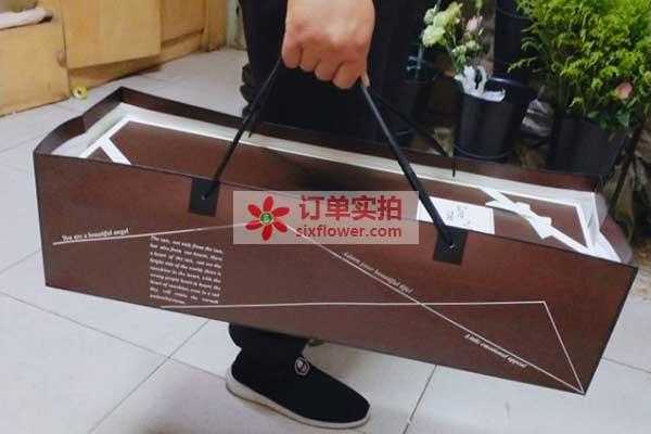 咸阳咸通南路花店