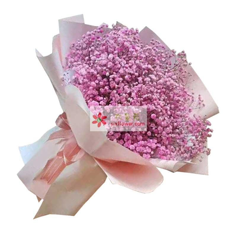 一扎粉色满天星,最美