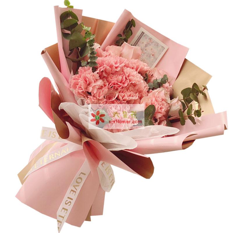 11朵粉色康乃馨粉玫瑰,祝你开开心心