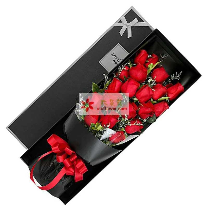 21枝红色玫瑰,情人草、橛子叶丰满