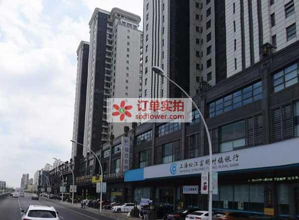 中信银行(上海松江支行)附近