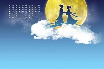 郫县七夕节订花
